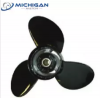 Michigan Match Aluminum Propeller