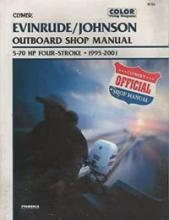 Clymer -  Johnson-Evinrude 4-Stroke outboards 5-70HP 1995-2001 Outboard Shop Manual  B753