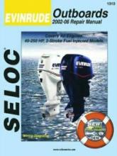 SELOC - Johnson Evinrude 40 - 250 HP, 2-Stroke Fuel Injected Models  #1313